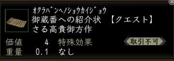 syoukaizyou.jpg