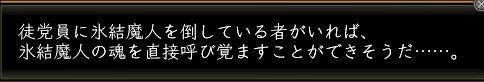 yobidashi.jpg