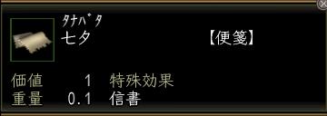 tanabata_1.png