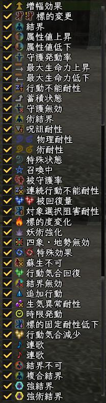 nol_status_icon_2015_12_09.png