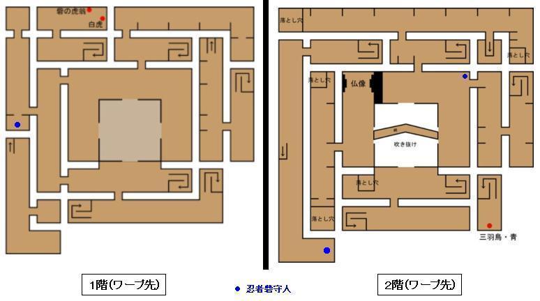 nin1w2w_map.jpg