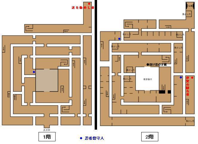 souhanin1_2_map.jpg