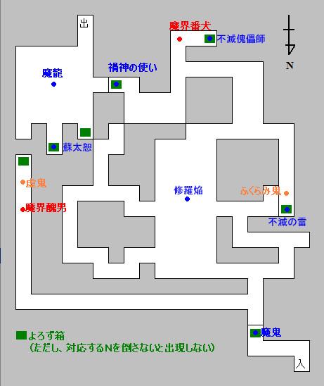 irazuyama2.jpg